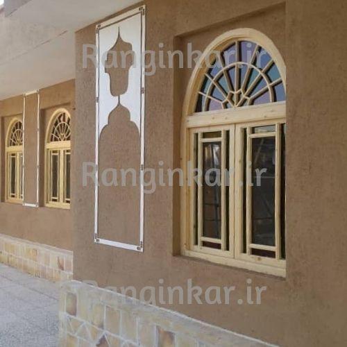 خرید کاهرنگ شیراز