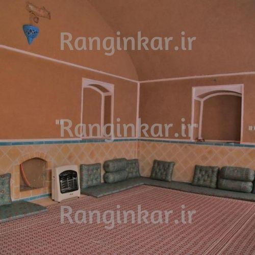خرید رنگ کاهگل اصفهان